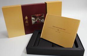 Gift Box - Premium Box