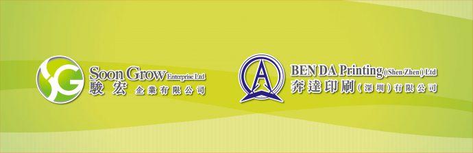 The Hong Kong International Tea Fair